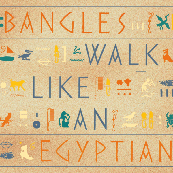 bangles walk egyptian 1